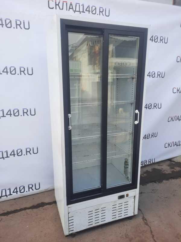 Купить Шкаф МХМ Эльтон 0.7 купе холодильный