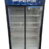 Купить Шкаф Helkama C10G HMS PEPSI холодильный