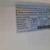 Купить Горка выносной холод Неман 2П 250