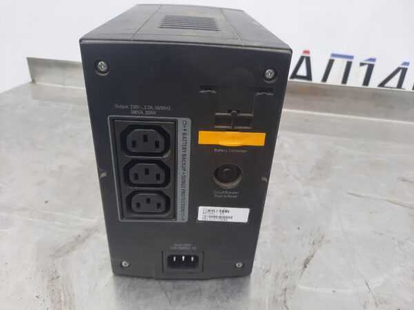 Купить ИБП apc back-ups rc 500