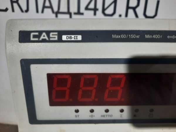 Купить Весы Cas DB-ll 150 (E)
