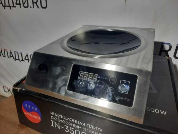 Купить Плита индукционная INDOKOR IN3500 WOK