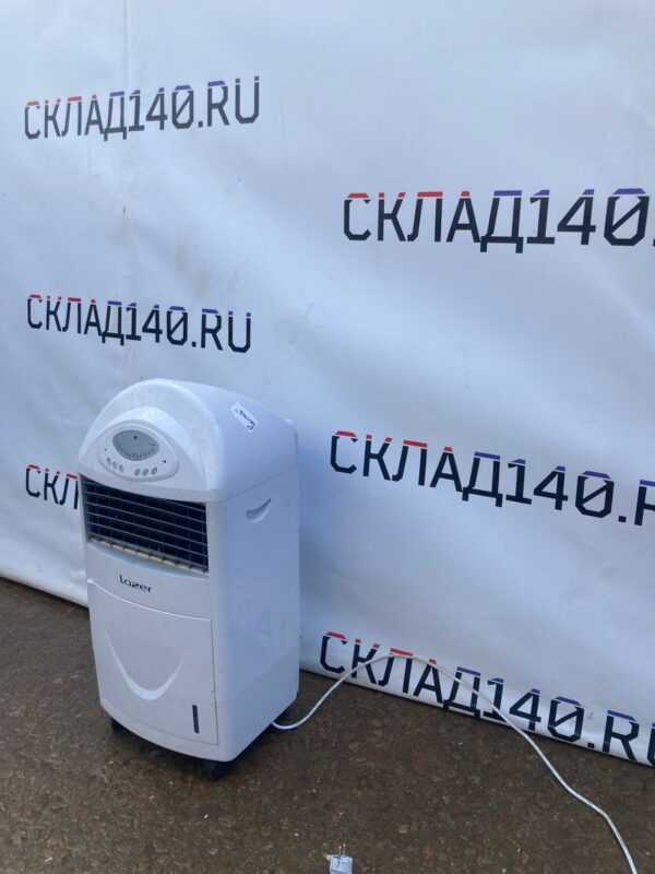 Купить Водяной охладитель воздуха Lazer hlf-666